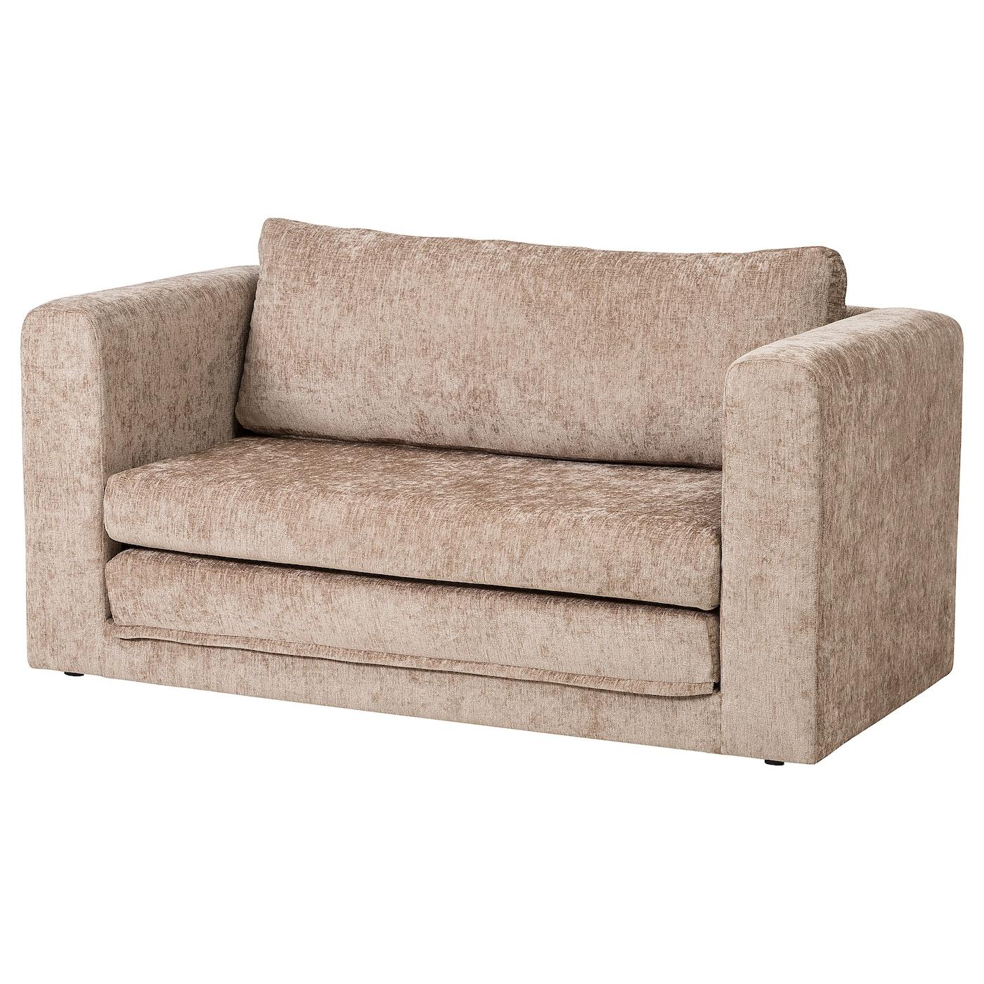 Askeby 2 Seat Sofa Bed Beige Ikea