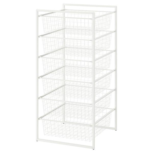 JONAXEL Frame with wire baskets, white, 50x51x104 cm
