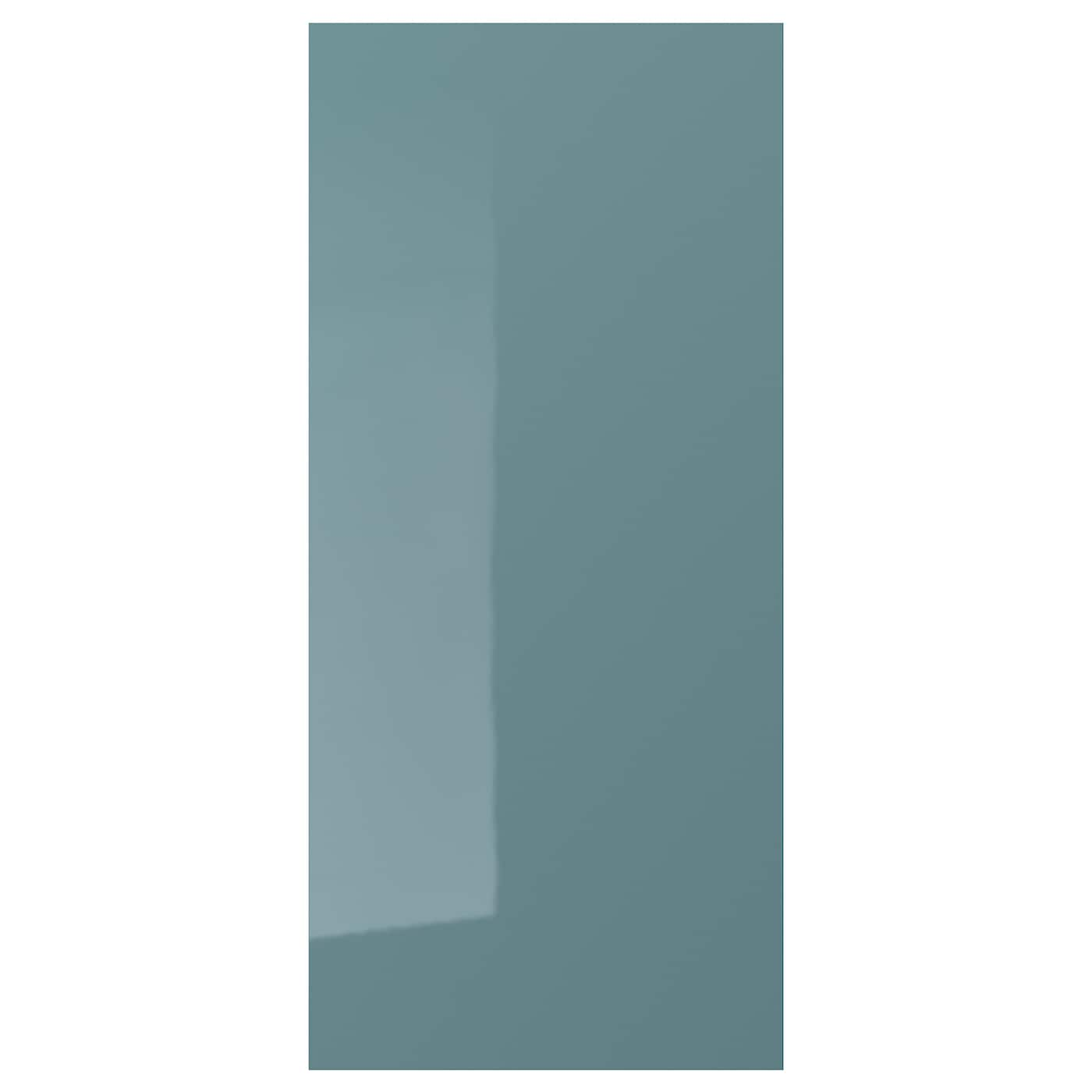Ikea Cover Panels Decor Strips Ireland Dublin Fuse Box Ideas Kallarp