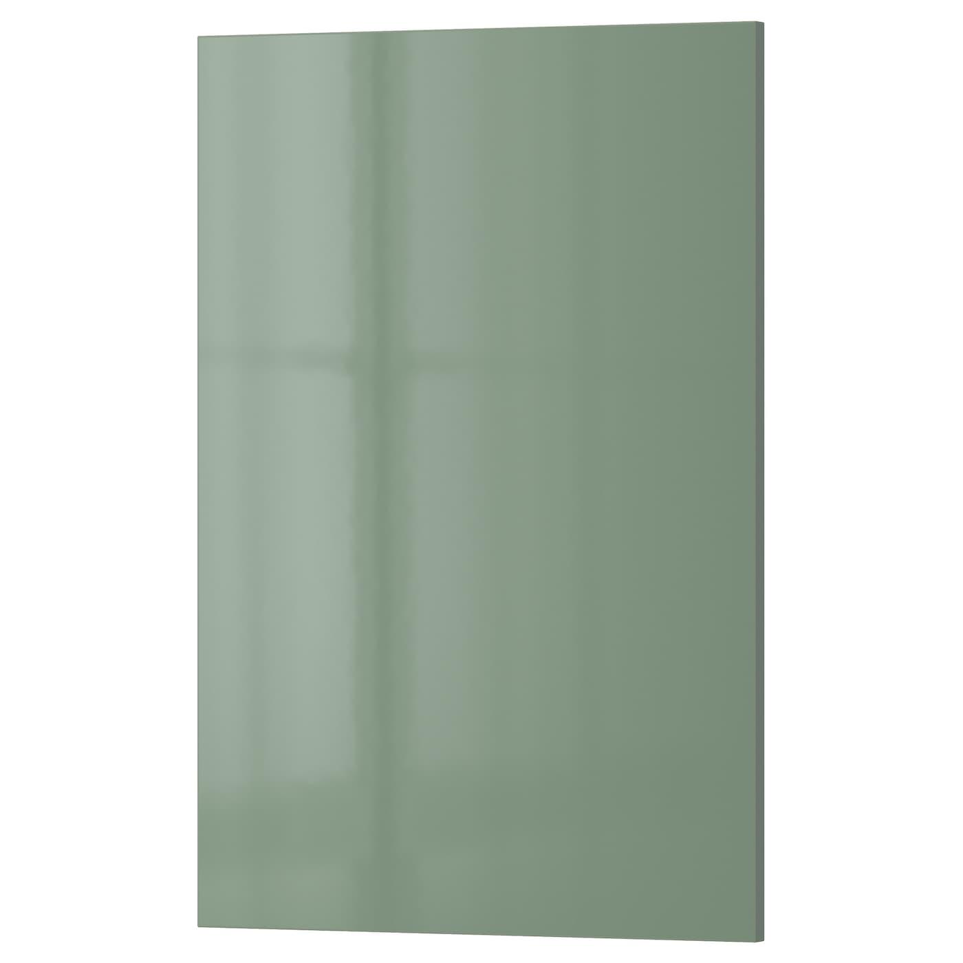 Kallarp Door High Gloss Light Green 40x60 Cm Ikea