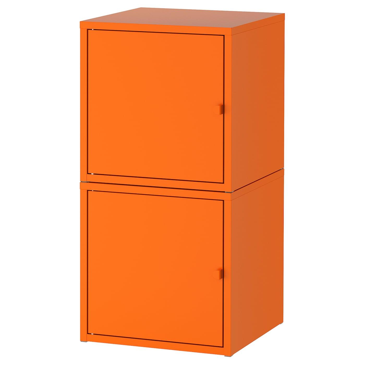 Beau IKEA LIXHULT Storage Combination