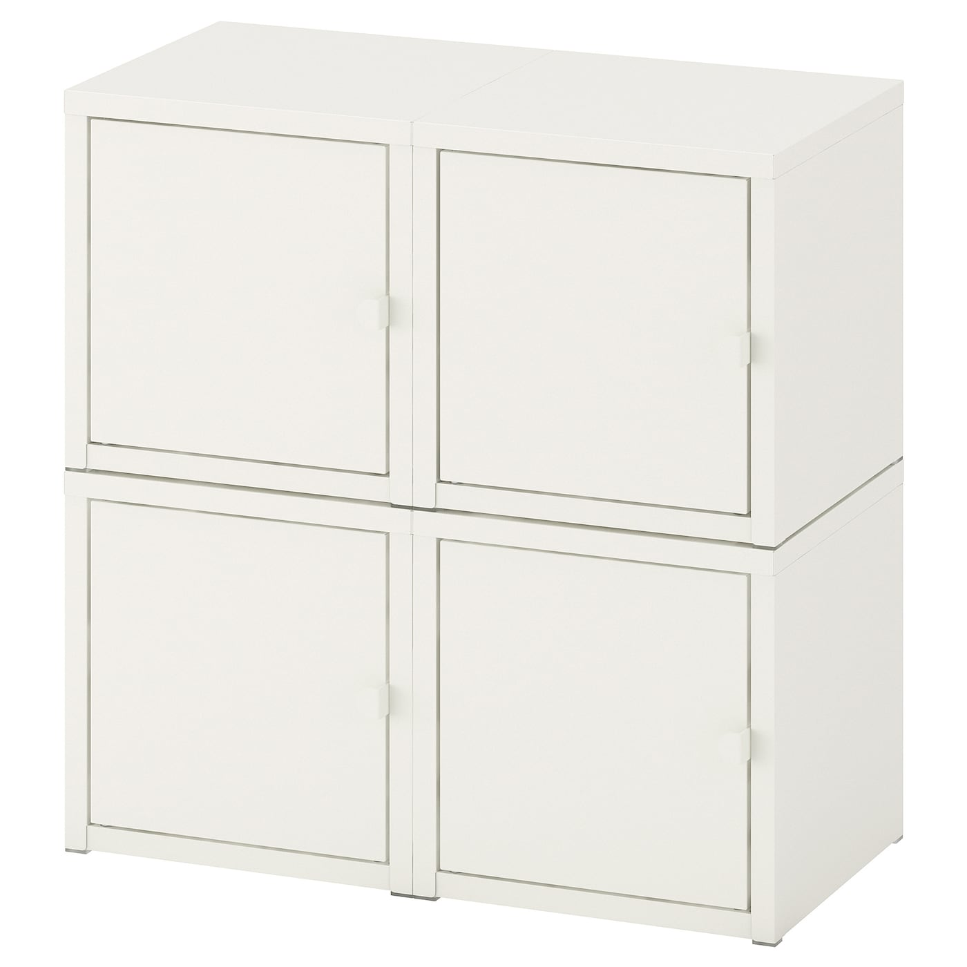 Lixhult Wall Mounted Cabinet Combination White 50x25x50 Cm