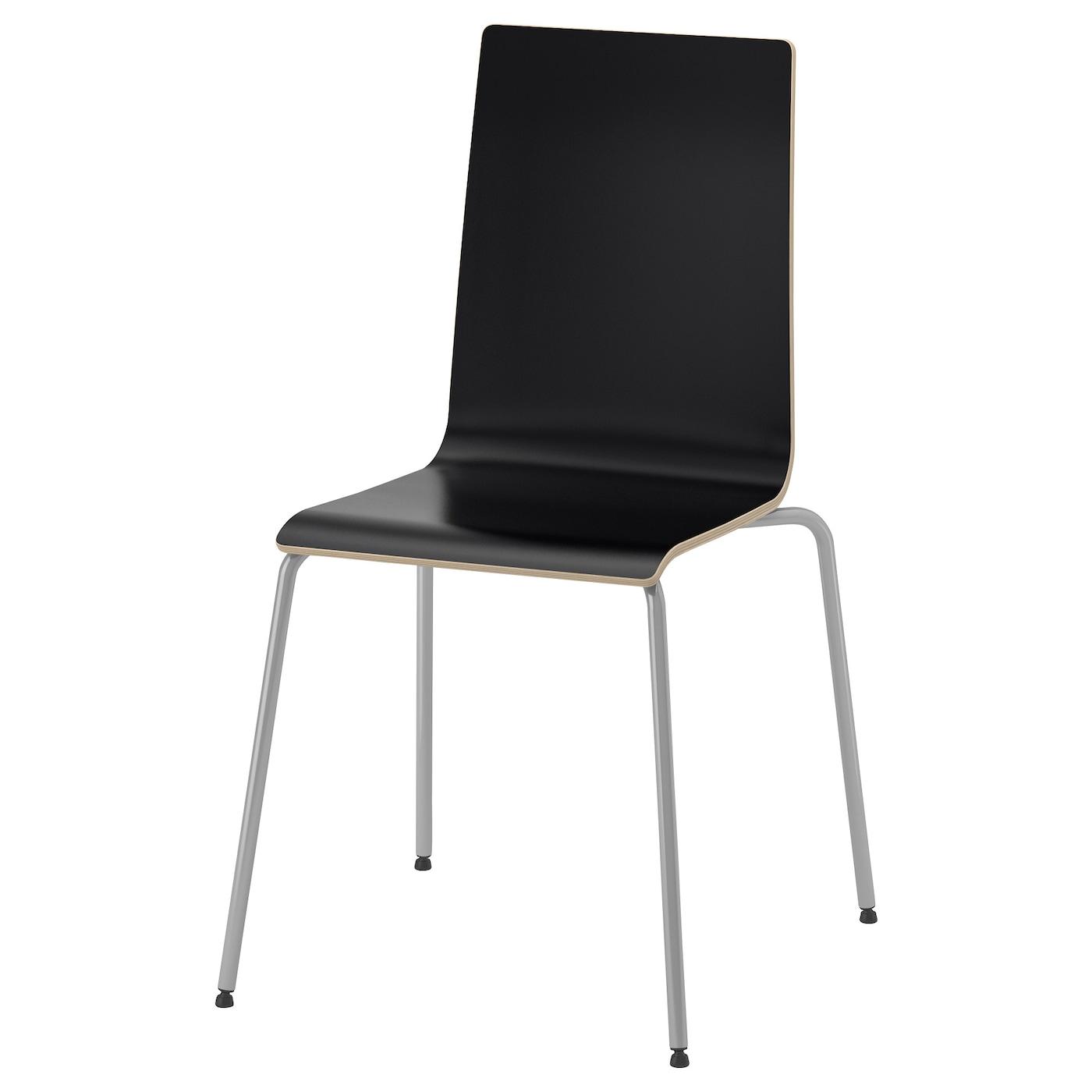 MARTIN Chair Silver colour black IKEA