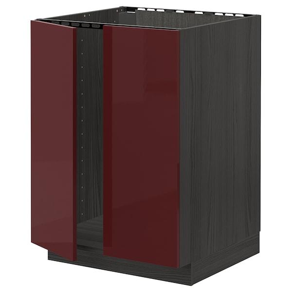 METOD Base cabinet for sink + 2 doors, black Kallarp/high-gloss dark red-brown, 60x60 cm