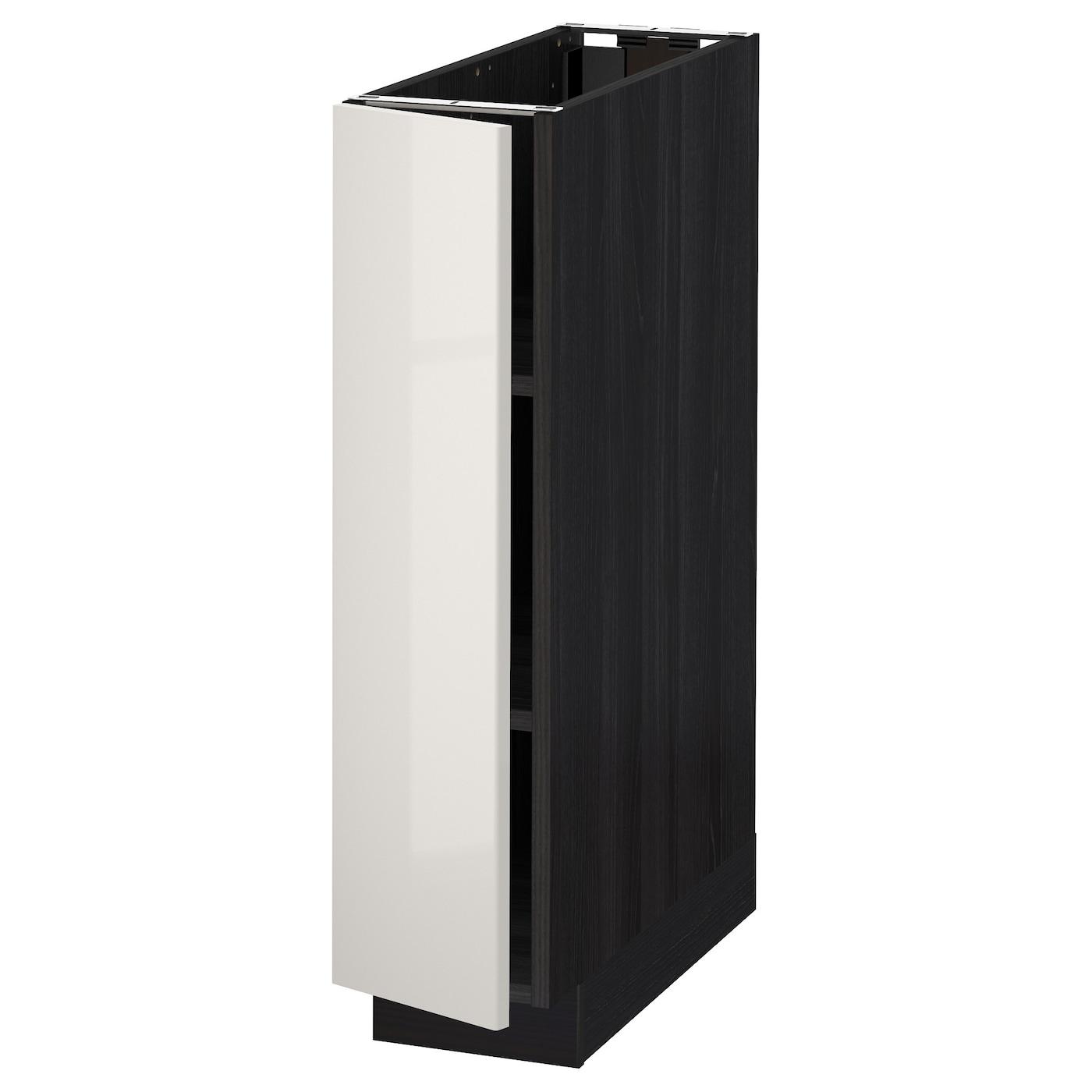 METOD Base Cabinet With Shelves Black/ringhult Light Grey 20 X 60 Cm