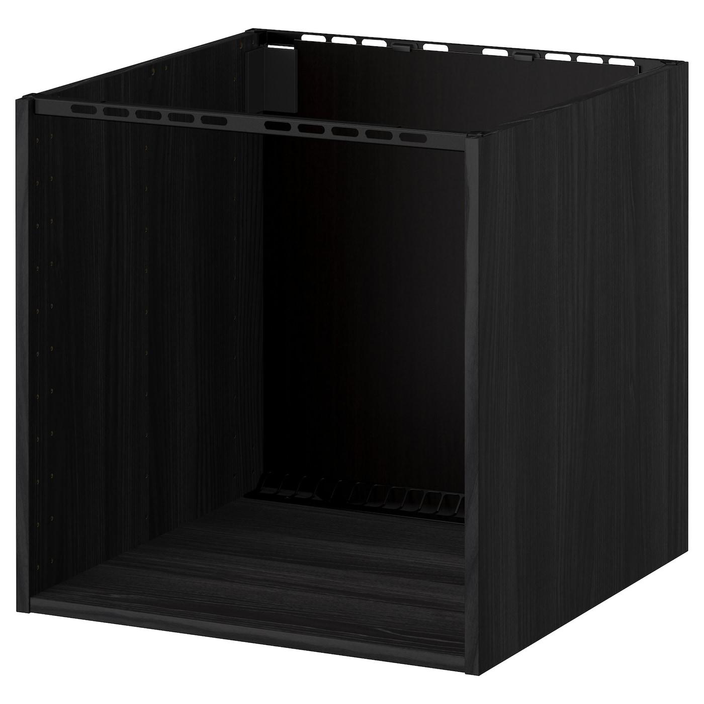 Metod Cabinet For Built In Hob Sink Wood Effect Black