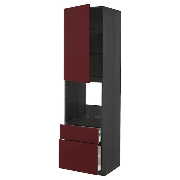 METOD / MAXIMERA High cabinet f oven+door/2 drawers, black Kallarp/high-gloss dark red-brown, 60x60x220 cm