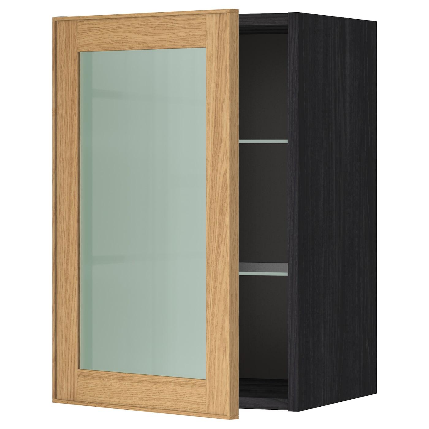 Kitchen Wall Cabinets | IKEA Ireland