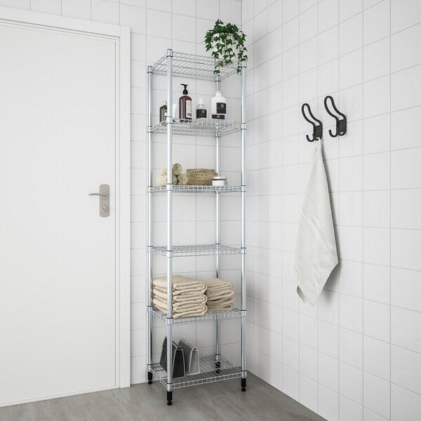 OMAR 1 shelf section 46 cm 36 cm 181 cm