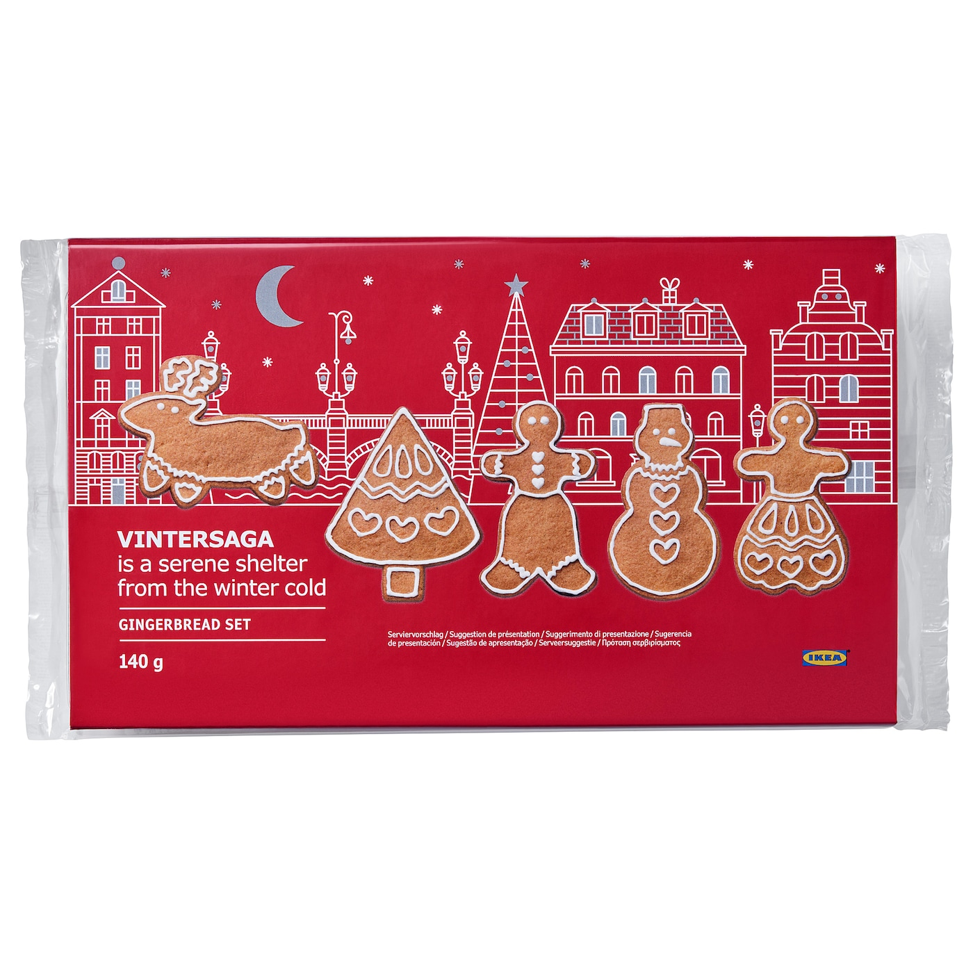 IKEA VINTERSAGA gingerbread set
