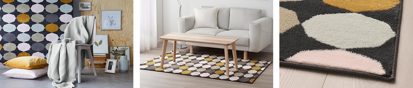 Tapis pas cher : tapis scandinave, moderne ou d\'Orient - IKEA