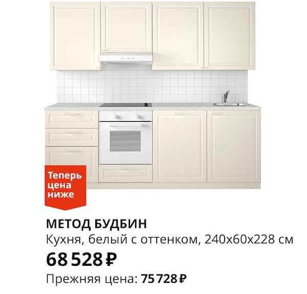 Кухонный гарнитур белый матовый