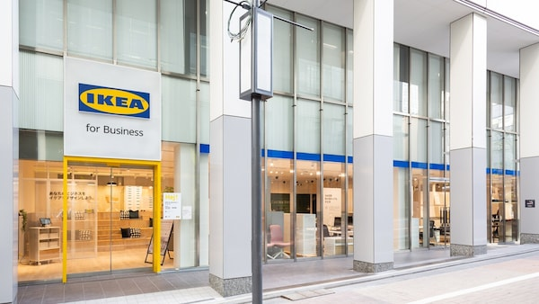 IKEA for Business(渋谷)