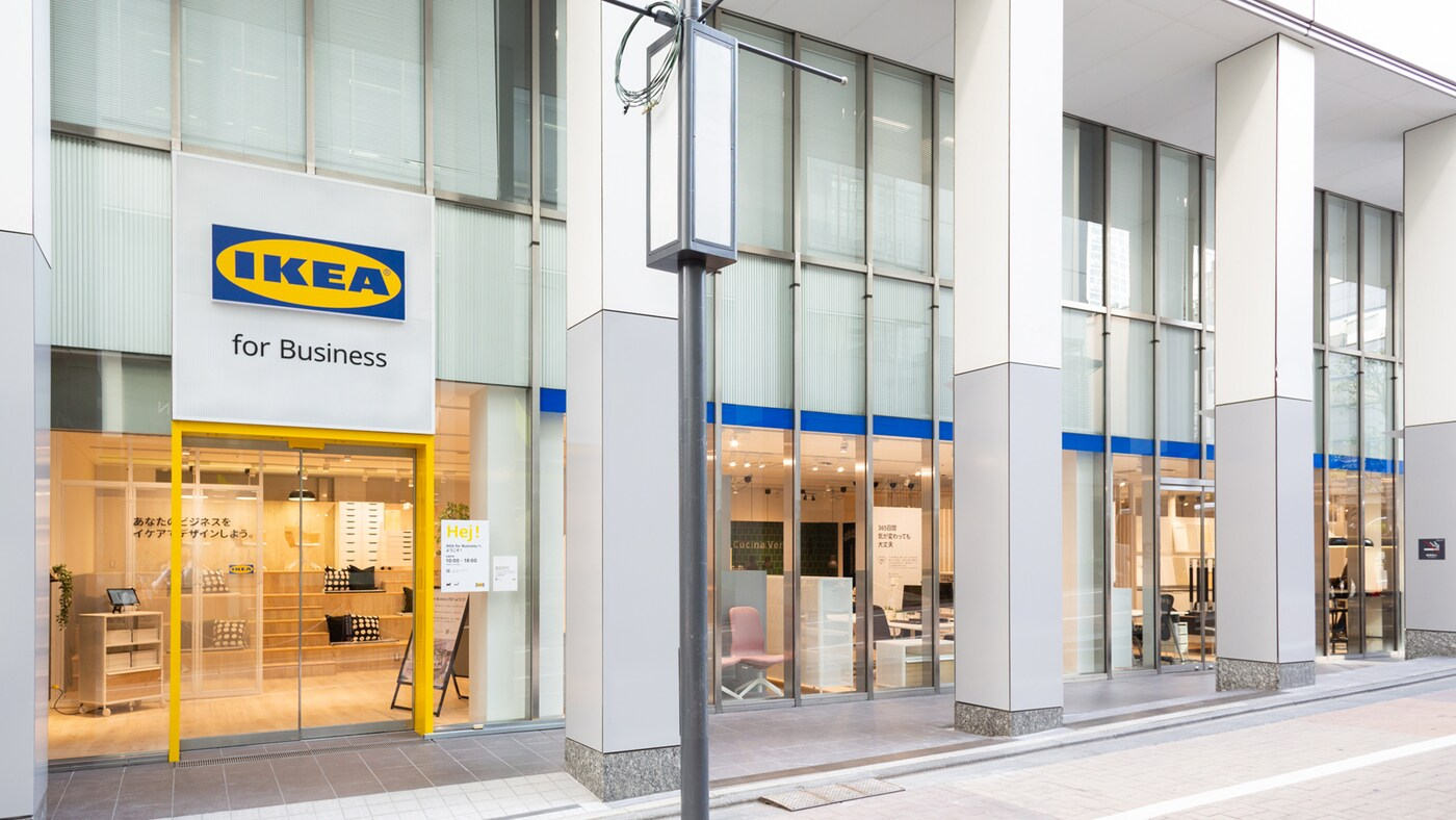 IKEA for Business 渋谷|IKEA【公式】 - IKEA