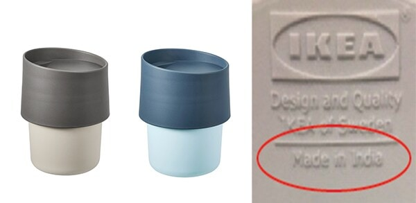 IKEA recalls TROLIGTVIS travel mug due to important safety warning