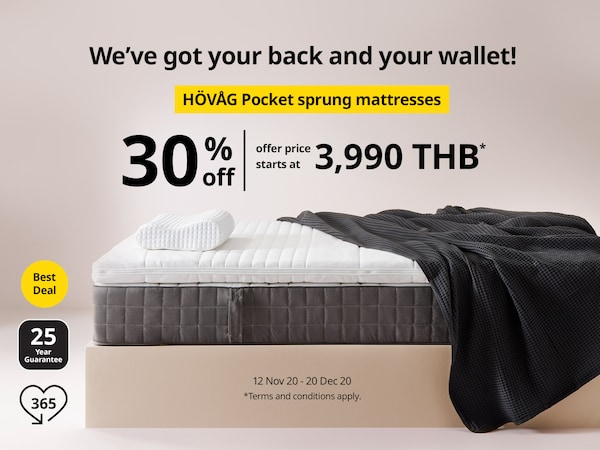 30% off HÖVÅG Pocket sprung mattress in all sizes