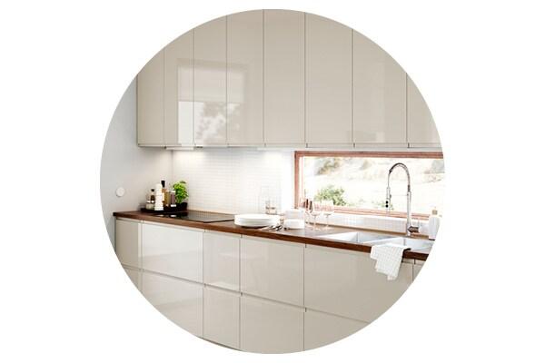 серия фасадов для кухни ВОКСТОРП