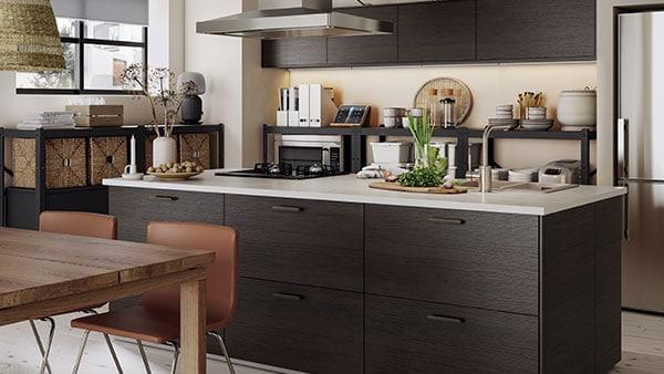 5 Schritte zum Kauf einer IKEA Küche