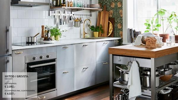 Details zu Bread bin metal steel Ikea product code 300.181.93 39x25x15cm  kitchen storage