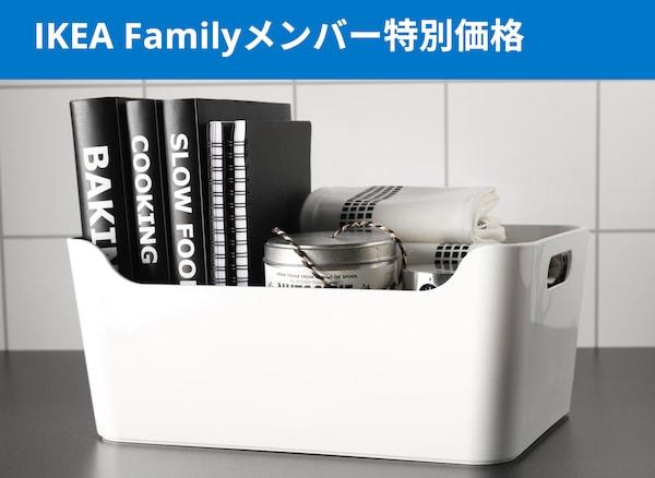 IKEA Family メンバー特別価格