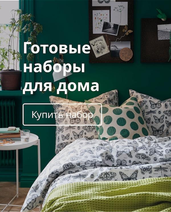 Все до 299 рублей