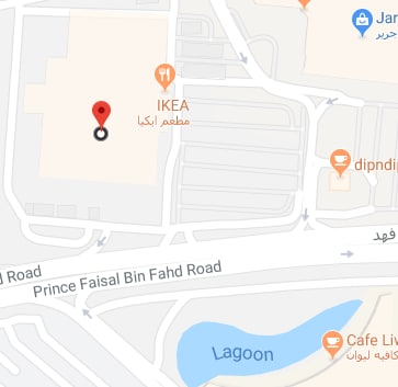 IKEA Dhahran - IKEA