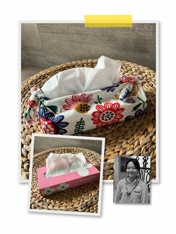 A three-image collage: a tissue box covered in colourful, patterned fabric, and an image of an IKEA co-worker.