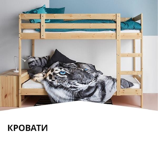 МИДАЛ Кровать