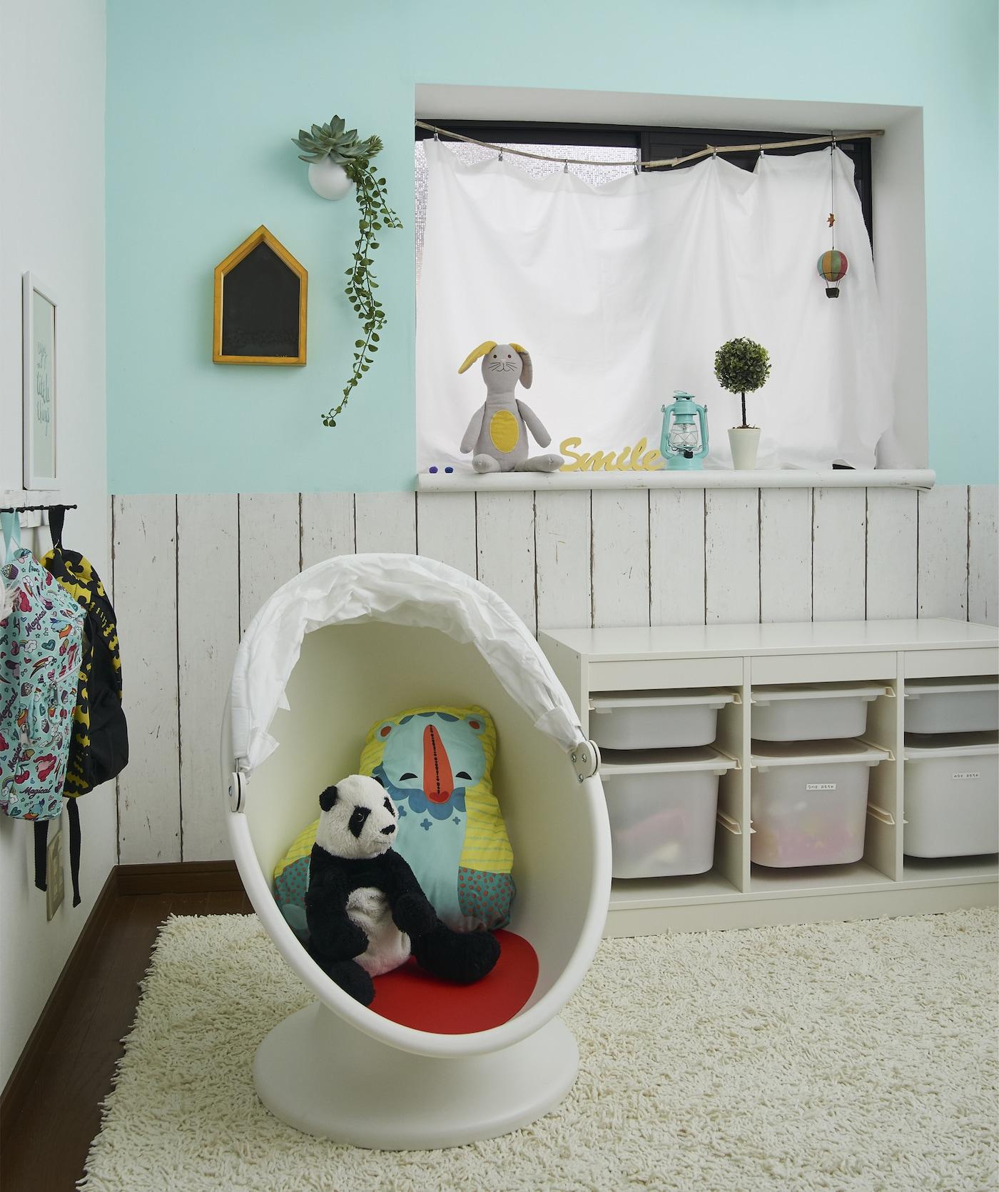 Omvisning i et kompakt familiehjem IKEA