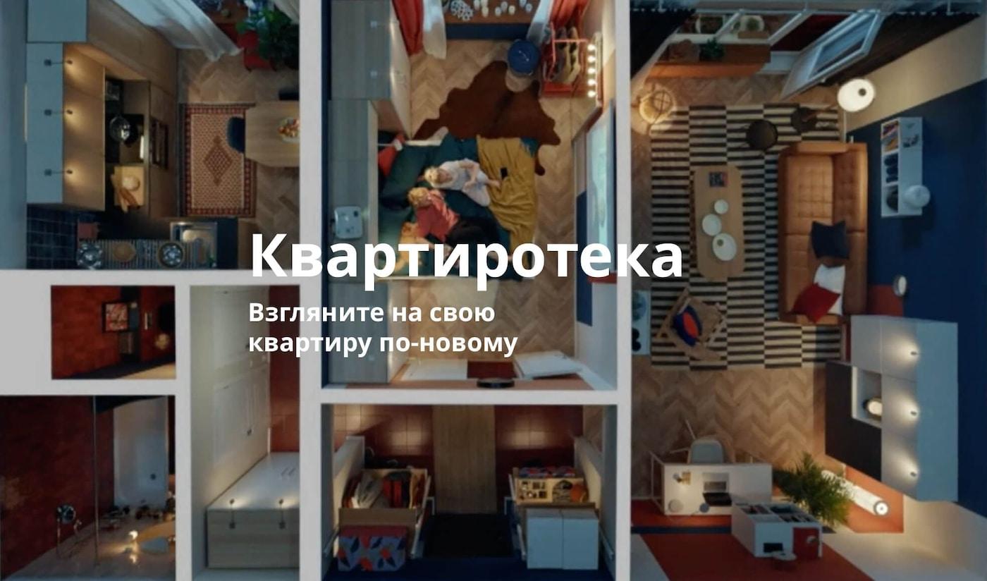 Бесплатные дизайн-проекты для типовых российских квартир