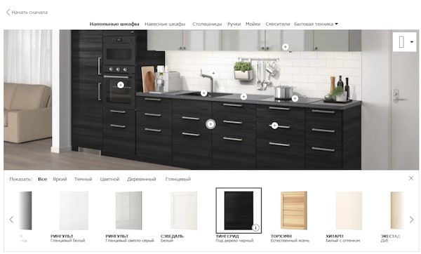 Быстрый онлайн-конструктор кухни