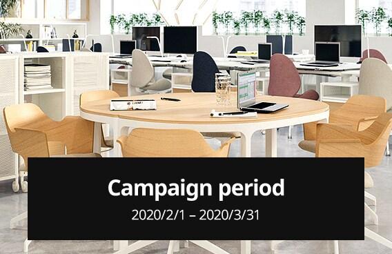 Campaign period 2020/2/1 – 2020/3/31.