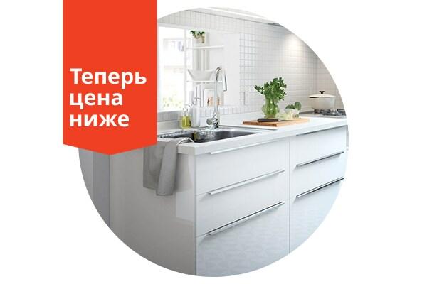 серия фасадов для кухни ТОРХЭМН