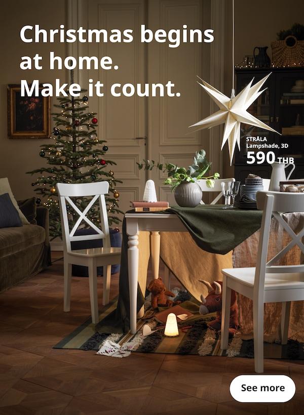 Christmas at IKEA
