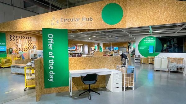 Circular hub in IKEA store.