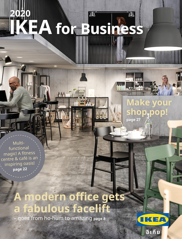 Cover for the 2020 IKEA Shared BUSINESS, showing a cafe with a health centre in one place.