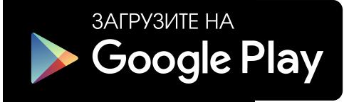 Скачать YouDo на Google Play