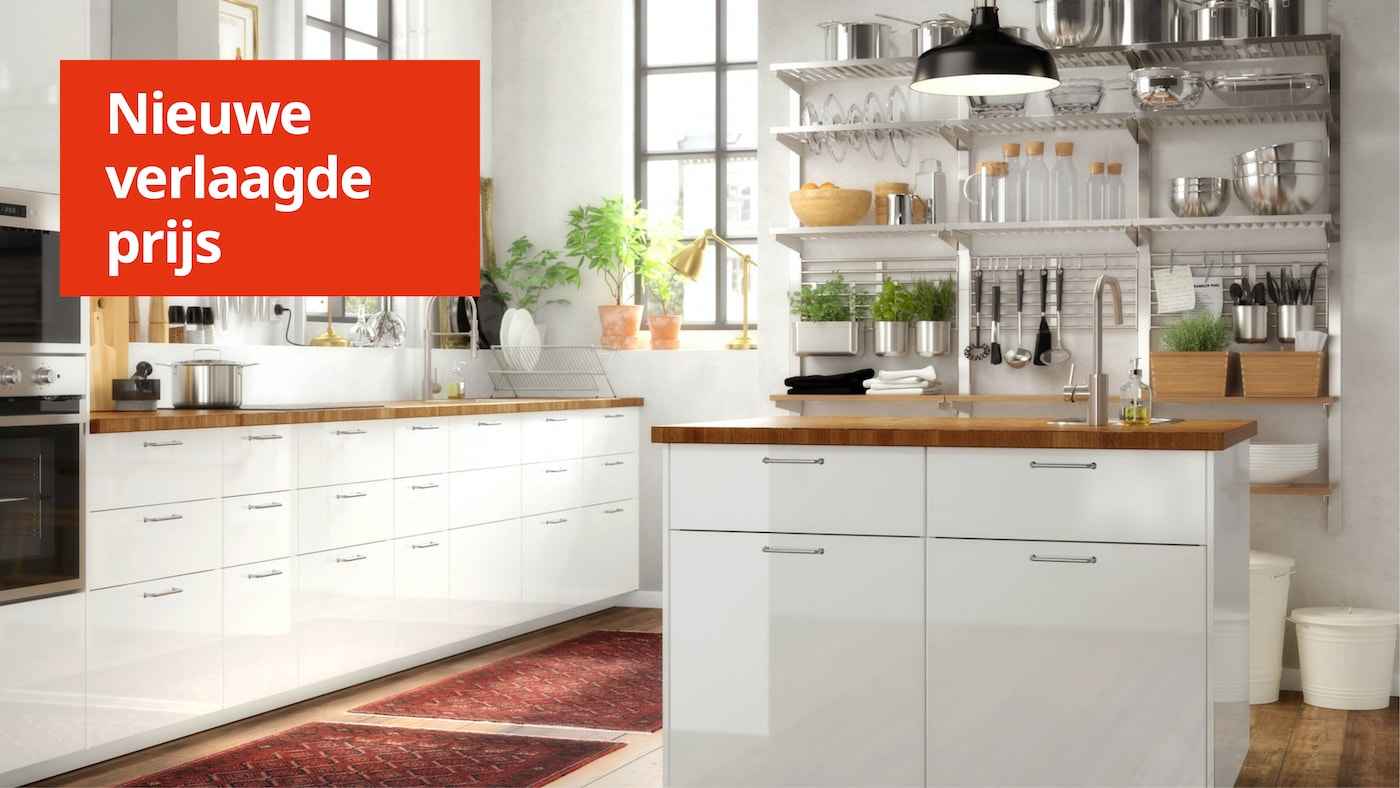Glanzende En Gladde Ringhult Hoogglans Witte Keuken Ikea