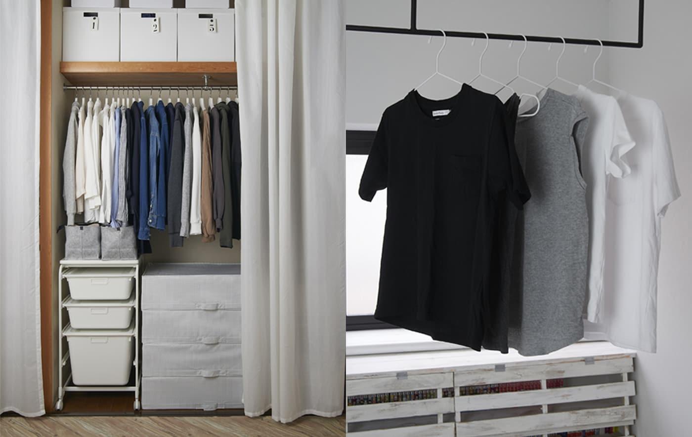 Ein offener Kleiderschrank in einer Nische, u. a. mit Kleiderstange, Regal und Boxen. Vor dem Fenster sind T-Shirts an einer Stange hängend zu sehen.