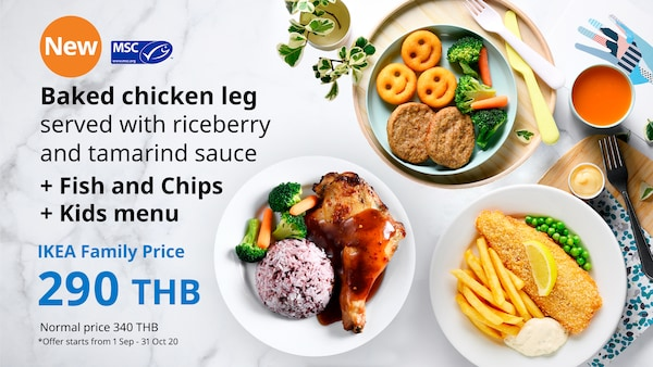 Food Offers IKEA Restaurant