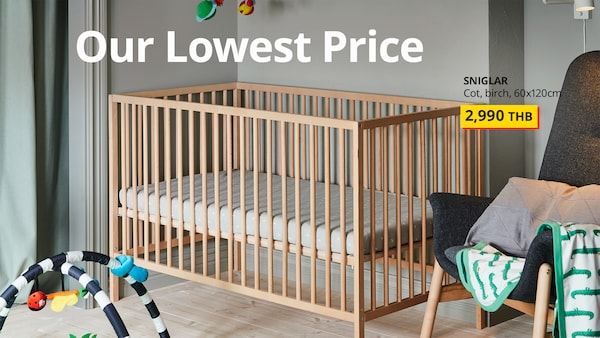 Here we offer you the lowest possible prices without compromising on quality.