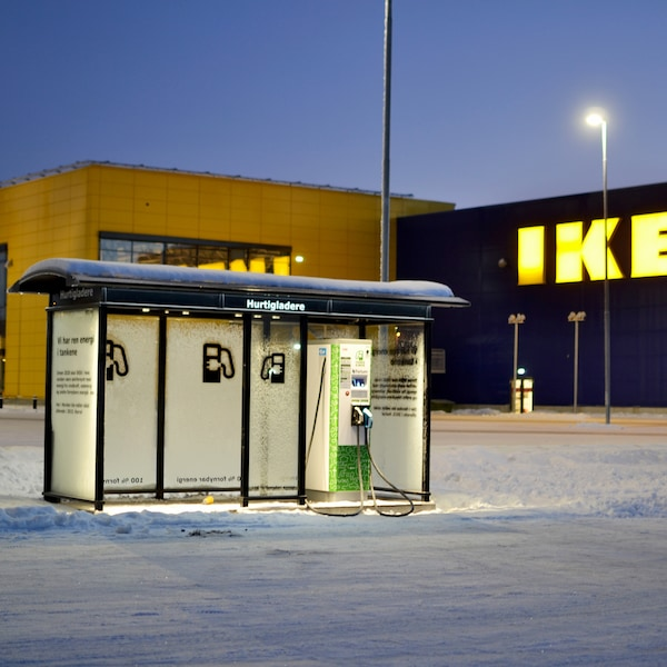 ikea hamar kart IKEA Ringsaker, Hamar   Møbler og interiør på Hamar   IKEA
