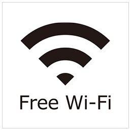 Icon for free WiFi.