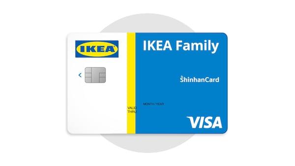 IKEA Family with 신한카드