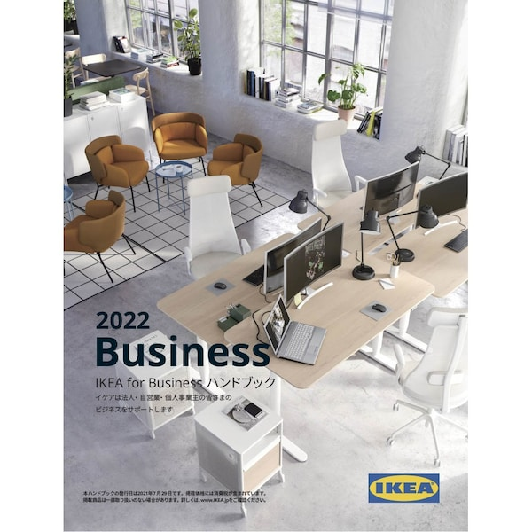 IKEA for Business