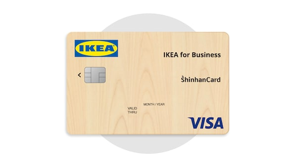 IKEA for Business with 신한카드