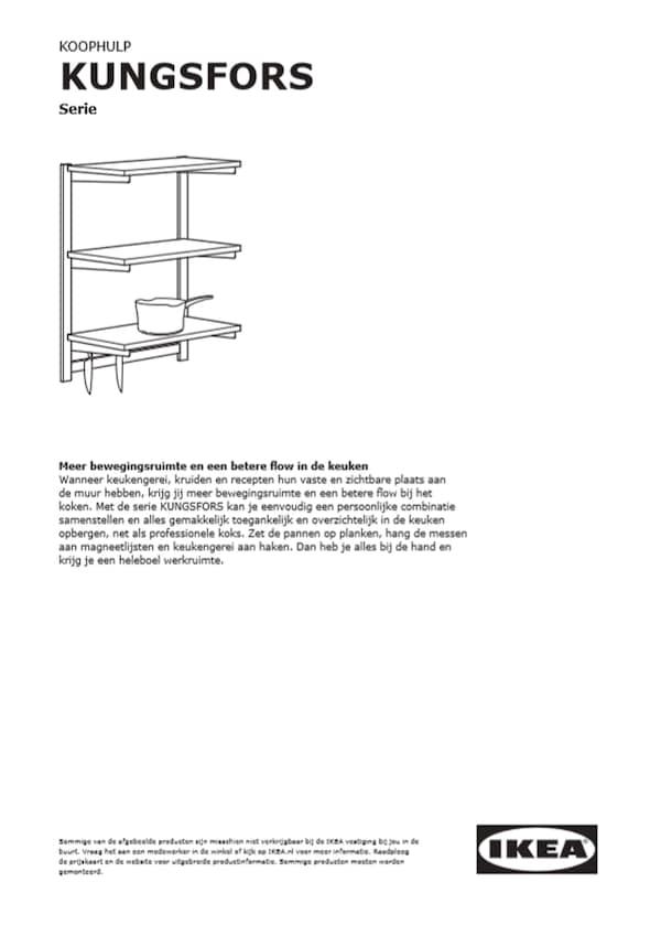 IKEA KUNGSFORS