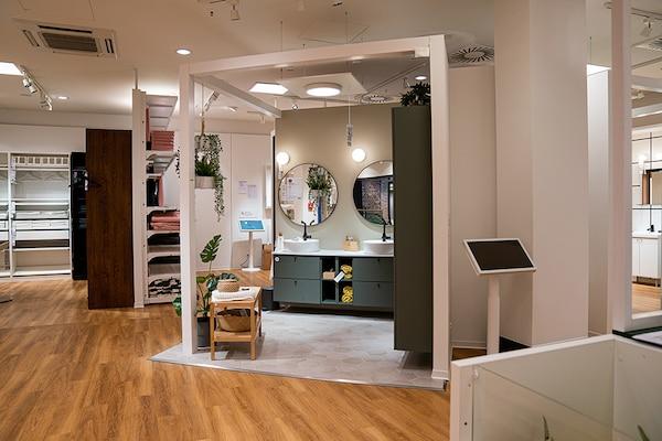 Ikea Potsdam 1
