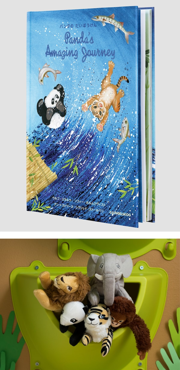 IKEA URSKOG book Panda's amazing journey