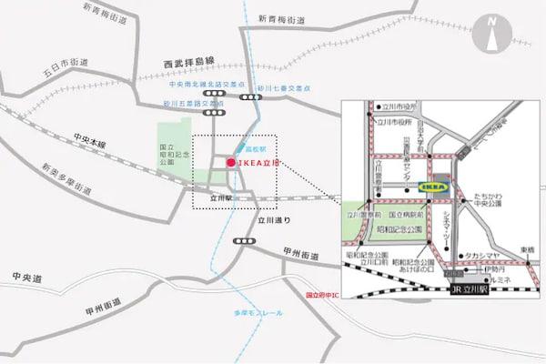 IKEA立川広域アクセスマップ